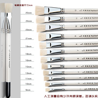 White rod gouache paint brush crystallise watercolor paint brush crystallise set art pen single