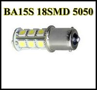Car Bulbs 1156 BA15S 5050 18 SMD Auto LED light reverse light bulbs P21W White light to chose in free shipping