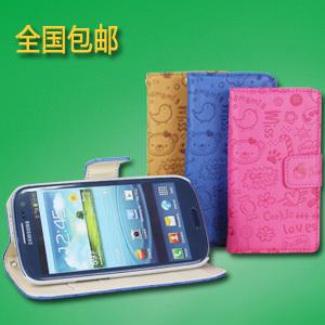 For samsung   card holder i9300 i9100g i9500 mobile phone case s3 s4 i9108 protection holster