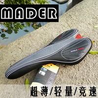Mader black racing ultra-thin folding bicycle seat cushion saddle