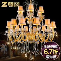 Luxury fashion big crystal pendant light crystal lamp z084