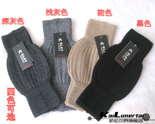 Lengthen thickening cashmere kneepad winter thermal leggings knee wool male female air conditioning kneepad(China (Mainland))