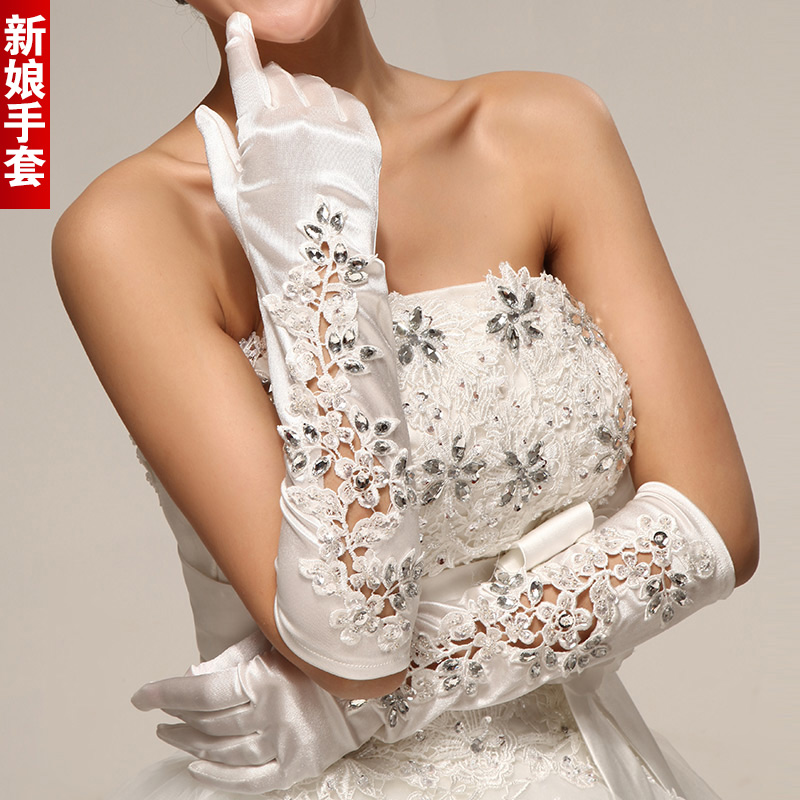Bridal gloves wedding gloves lace diamond decoration long design full bridal gloves 19(China (Mainland))