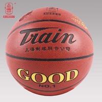 You can basketball tb7402 PU soft basketball