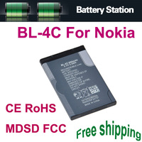 BL-4U MOBILE battery for Nokia 2650 2652 6100 by factory 890mAh - free shipping