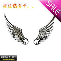 Car metal stickers stereo golden silver the eagle wings personalized car stickers