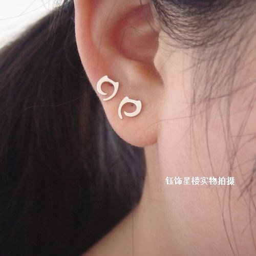 Classic big 925 pure silver platier 6 mm small coco cat stud earring beauty earrings(China (Mainland))