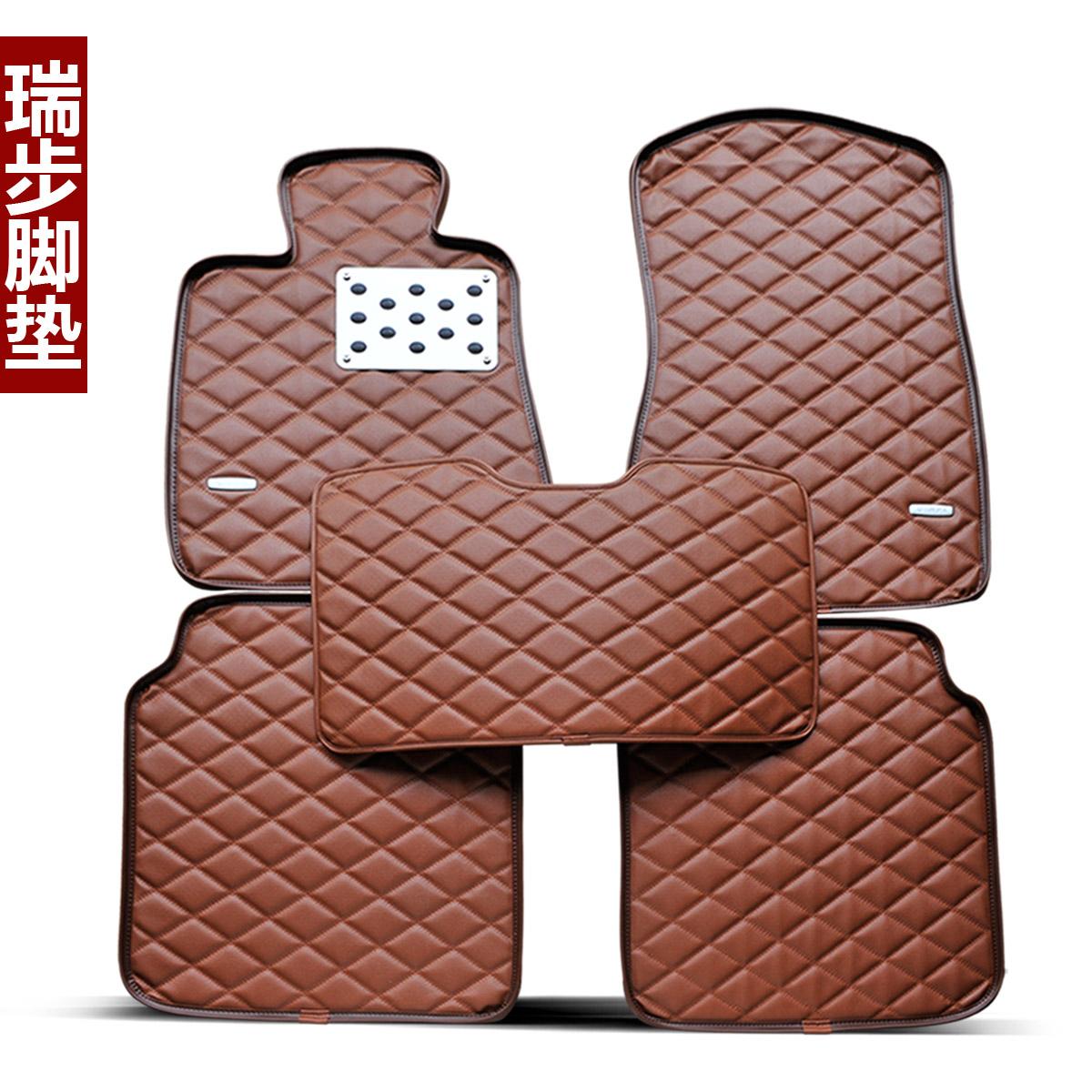 Special car mat leather super-fibre jianghuai refine 7(China (Mainland))