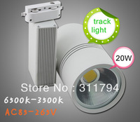 Wholesale 20W 30w White/Warm White high power led track light, spot light ceiling lightRoHS,AC85-265V,3years warranty.