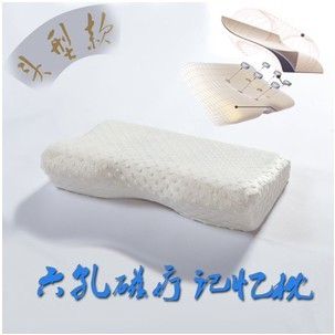 Free shipping 2013 summer new magnet slow rebound memory pillow cervical health Single(China (Mainland))