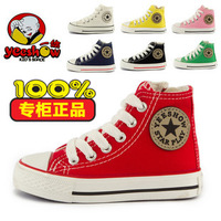 canvas kid's shoes children's shoes baby neaker autumn spring kid sneakers girl canvas shoes boy casual fashion sports boots