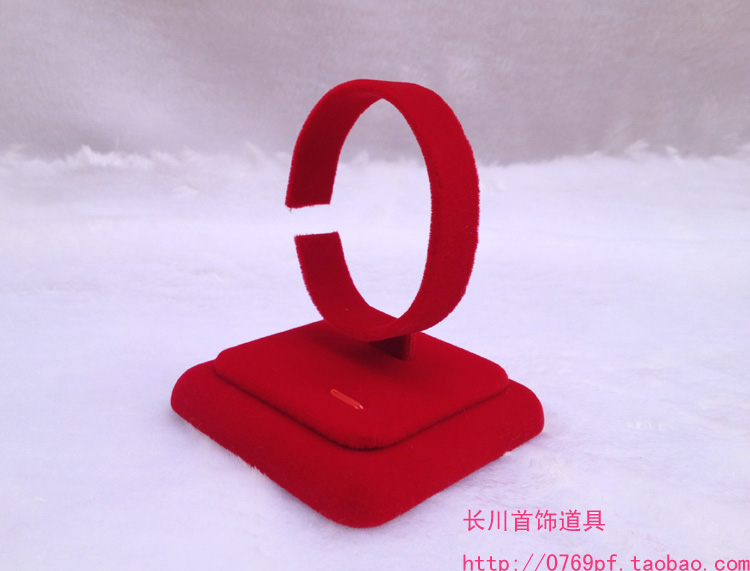 Red velvet bracelet watch frame gold jewelry display rack bracelet c rack accessories props(China (Mainland))