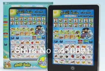 IPAD Design Arabic Tablet Touch Learning Machine Kid English + Arabic Toys Children Intelligence Educational islamic gifts