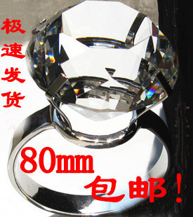 Crystal big diamond ring props super large diamond ring wedding gifts girlfriend birthday gifts(China (Mainland))
