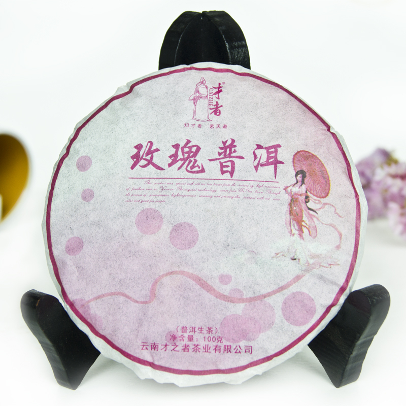 Seven cake raw pu 'er tea rose raw tea of yunnan tea cake 100 grams beauty thin body is necessary(China (Mainland))