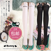 Free shipping 2PCS Cat 2 2013 false  over the knee cat rabbit pantyhose stockings white cute tight