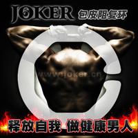 Cariac complex c joker ring size adjustable 2 box