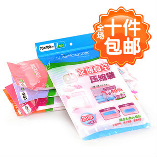 3347 vacuum compression bags 8 wire vacuum bag thickening bedposts storage bag(China (Mainland))