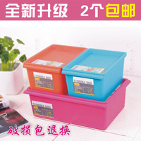 Brief Large storage box plastic storage box baina box finishing box storage basket cosmetic storage box