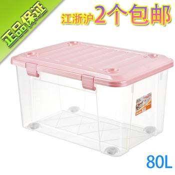 Jeko jeko transparent storage box pulley dual-order box toy box quilt storage box Large 80l