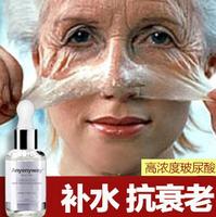Ai Sakura hyaluronic acid liquid water lock genuine 30ml Whitening Moisturizing Anti-Aging Facial Serum