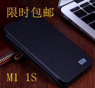 Millet 1s mobile phone protection holster millet 1 ultra-thin battery cover holsteins protective case(China (Mainland))
