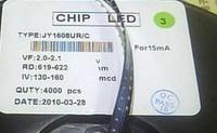 0603 smd led bright orange light emitting diode Free shipping