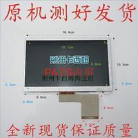 7 screen ljd700c008a-fpc-1.0 ljd700c002a display screen lcd