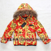 children's down coat warm for winter girl's and boy's fashion down vest natural feather,freeshipping