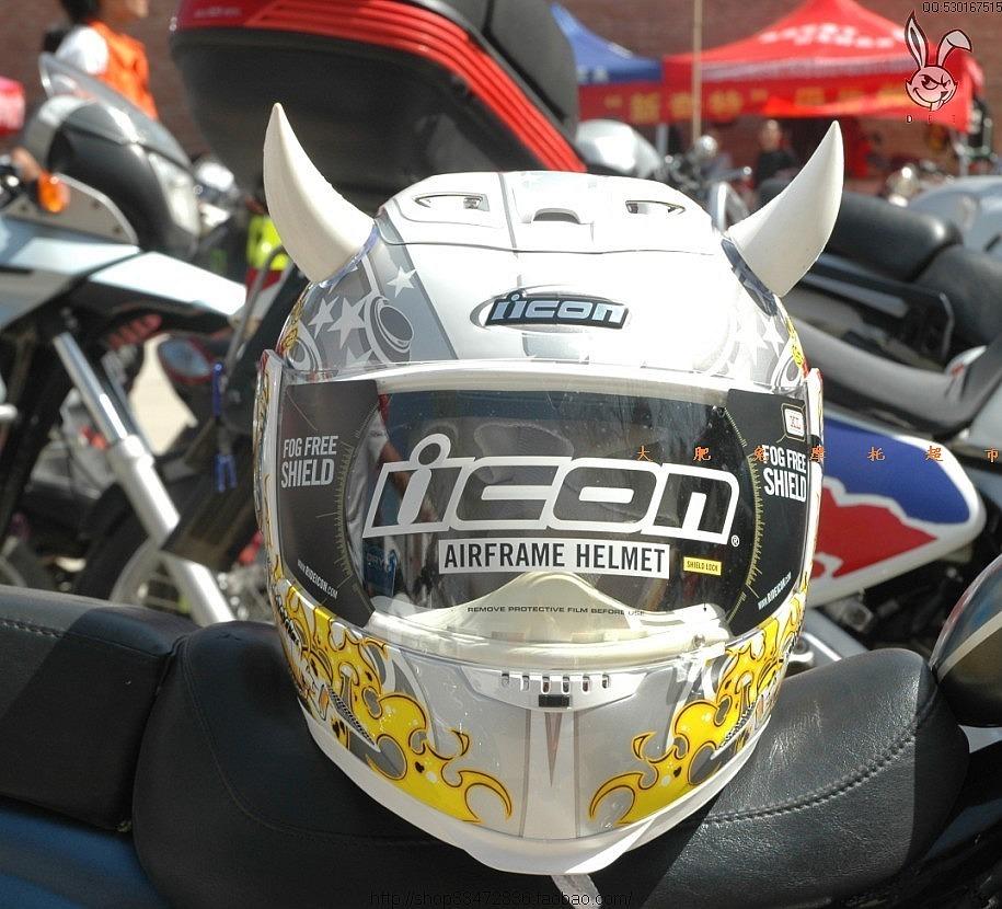 Helmet Devil Horns Mdash Devil Horn Helmet