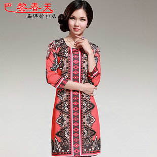 2013 tang suit resin invisible zipper vintage national trend u three quarter sleeve slim one-piece dress(China (Mainland))