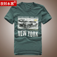 FREE SHIPPING 2 49 rudely summer male t-shirt male short-sleeve men's clothing slim t shirts cotton 100%