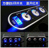 Specials Car charger car usb adapter with USB with a three switch / with blue lights