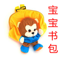 Free Shipping Animal plush backpack bear short plush suspenders long and short adjustable and infants