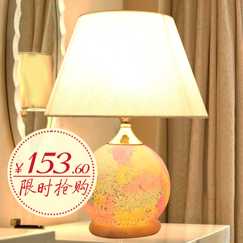 Mosaic table lamp ofhead fashion bed-lighting gift lamps light bulb(China (Mainland))