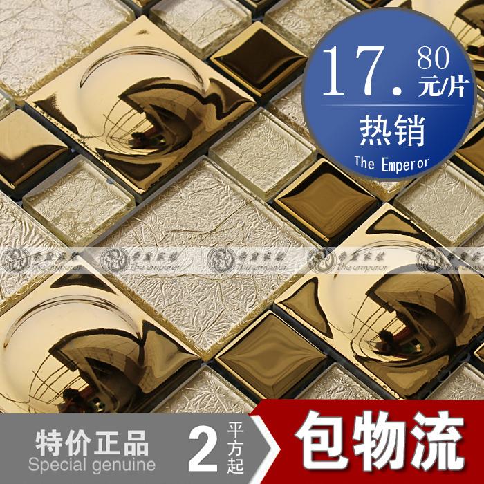 Bumpmaps cerâmica chapéu de cristal parede tv telha do banheiro mosaico(China (Mainland))