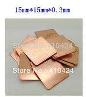 100pcs/lot Copper Heatsink thermal Pad for Laptop GPU CPU VGA 15mm*15mm*0.3mm