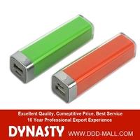 2200mah lipstick power bank external battery Wholesale/Retail Factory price