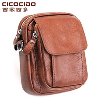 Small cross-body waist pack small cowhide male bag genuine leather small messenger bag male shoulder bag cross-body bags