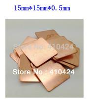 100pcsX Copper Heatsink thermal Pad for Laptop GPU CPU  15mm*15mm*0.5mm, freeshipping