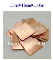 15mm*15mm*1.0mm (20pcs/lot) Copper Heatsink thermal Pad for Laptop GPU CPU,free shipping !