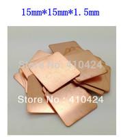 20pcs/lot 15mm*15mm*1.5mm  Copper Heatsink thermal Pad for Laptop GPU CPU
