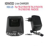 walkie talkie battery charger KSC 25 Li-ion Battery charger KNB-35L For TK2160 TK3160 TK3148 TK3178 5pcs DHL free shipping