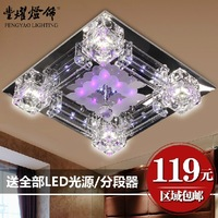 Modern fashion brief rectangle living room lights crystal lamp led ceiling light lighting