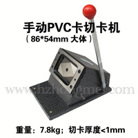 PVC Card Manual  Cutter,puncher