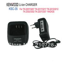Interphone battery charger KSC35 For KNB-45L Li-ion battery TK-3207 TK 2207 TK2217 TK3307 TK2307 walky talky DHL free shipping