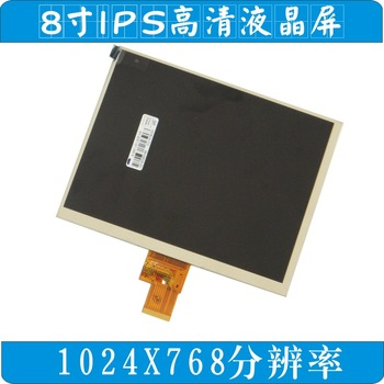 Free shipping 8 n80 double ips display lcd screen hd