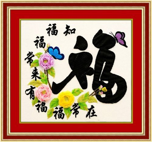Free shipping new paintings DIY kit ribbon embroidery stitch fu companions living room 3D printing flower mural(China (Mainland))