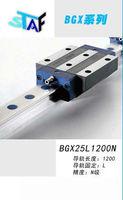 STAF BGXH20BN block ,BGXH20 block (not contain the BGX20 guide rail)  BGXH20BNUUNZ0
