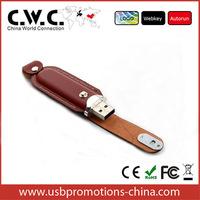 High quality leather promotional usb 2gb 4gb 8gb 16gb 32gb usb flash drive wholesale